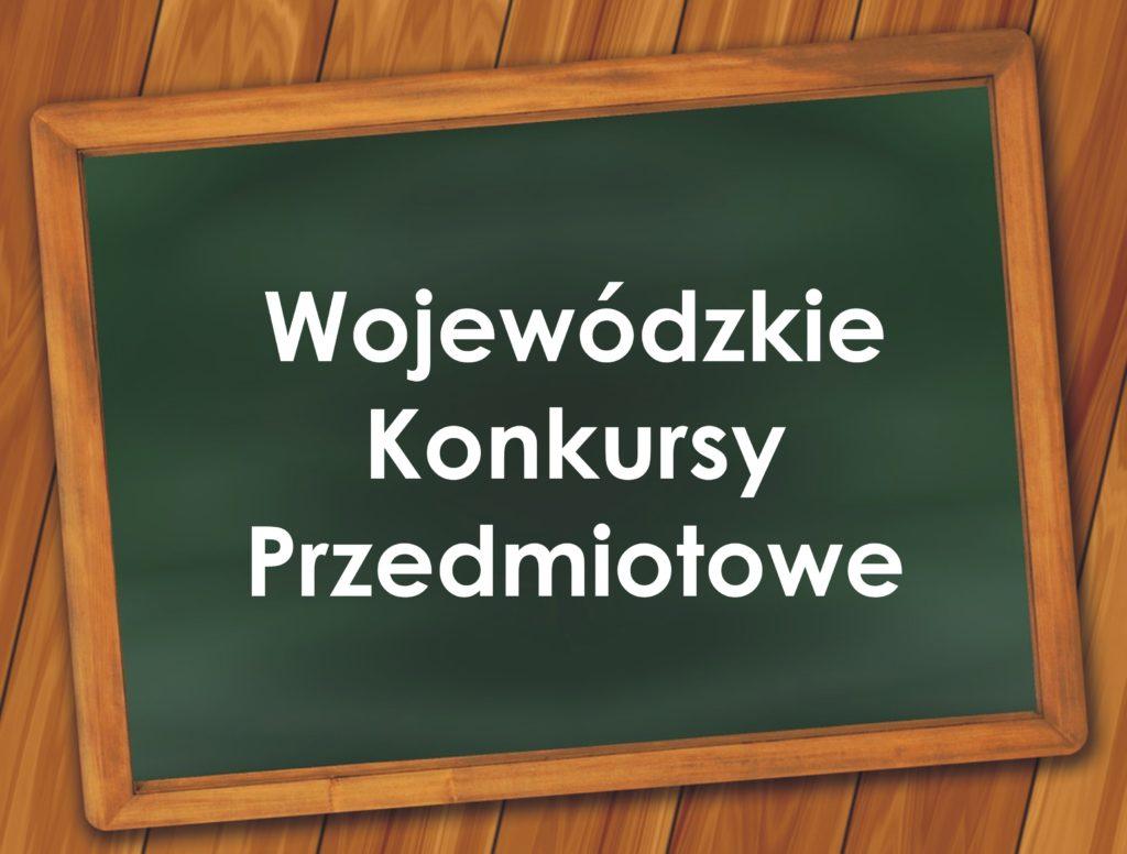 tablica konkursy